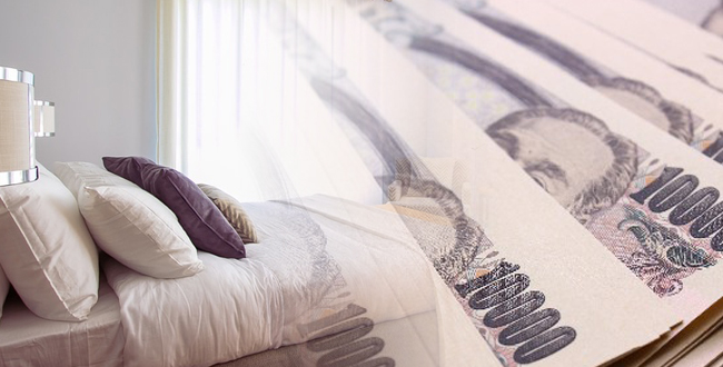 ボーナスの支給日 枕